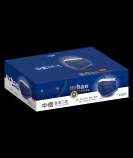 CSD Jeans Design Medical Face Mask - 30pc Box