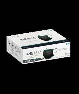 CSD Army Green & Black Mix 'N Match Medical Face Mask - 30pc Box