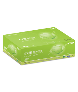 CSD Dazzling Green Coloured Medical Face Mask - 30pc Box