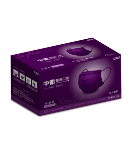 CSD Ultra Violet Coloured Medical Face Mask - 50pc Box