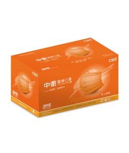 CSD Zesty Orange Coloured Medical Face Mask - 50pc Box