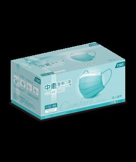 CSD Moon River Blue (Dawn) Coloured Medical Face Mask - 50pc Box