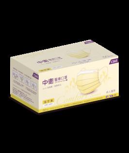 CSD Calla Yellow Coloured Medical Face Mask - 50pc Box