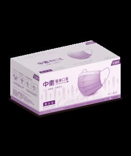 CSD Lavender Purple Coloured Medical Face Mask - 50pc Box