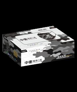 CSD Shadow Camo Design Medical Face Mask - 30pc Box