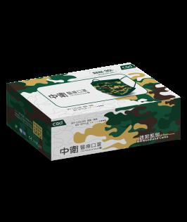 CSD Woodland Camo Design Medical Face Mask - 30pc Box